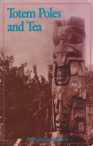 This first cover for Totem Poles & Tea, an example of what not to do in book design.